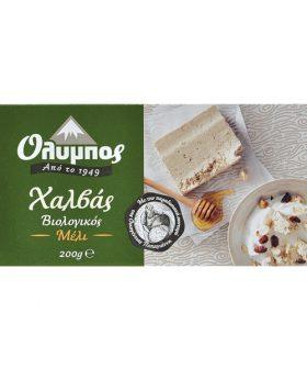 organic-halva-sesame-with-honey-olympus-250g