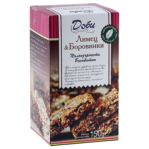 whole-grain-biscuits-dobi-with-spelled-and-blueberries-150g