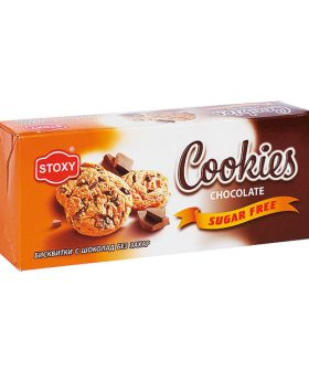 """Biscuits Cookies with chocolate, no sugar, """"Stoxy"""", 180g"""
