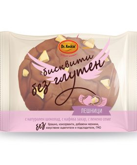 biscuits-with-hazelnuts-dr-keskin-gluten-free-12pcs-x-24g