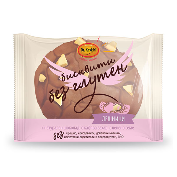 Biscuits with hazelnuts, gluten-free, Dr. Keskin, 12pcs x 24g