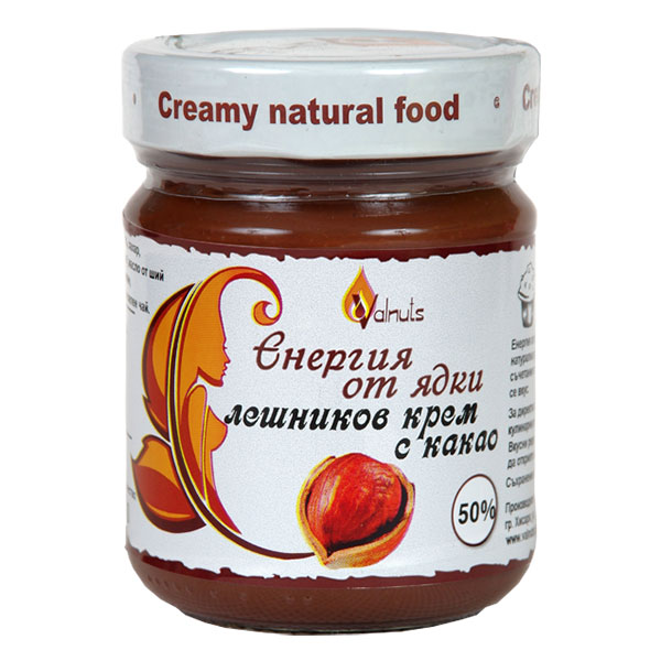 hazelnut-cream-with-cocoa-valnuts-200g
