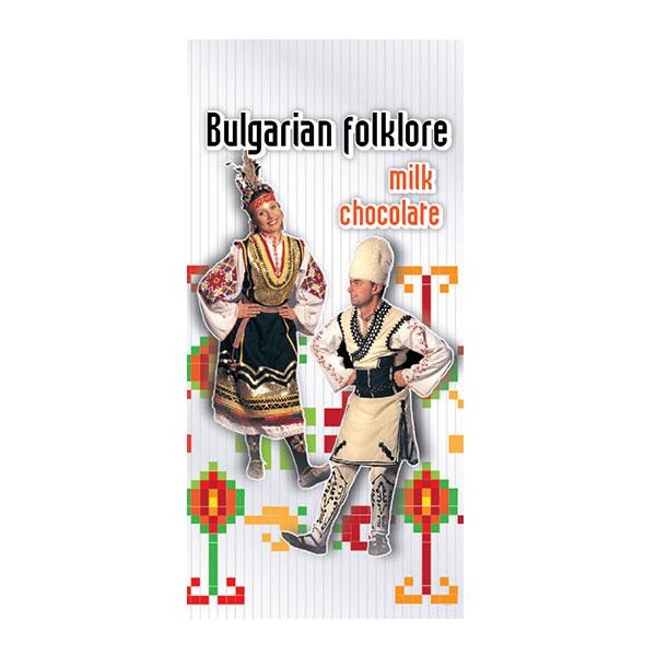 milk-chocolate-milmex-bulgarian-folk-costumes-10pcs-x-20g