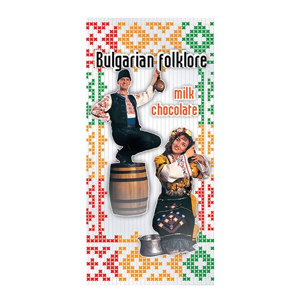 milmex-milk-chocolate-bulgarian-folk-costumes-10pcs-x-20g