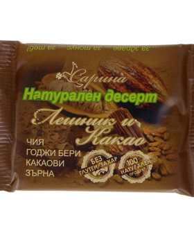 raw-bar-hazelnut-and-cacao-natural-sarina-10pcs-x-40g