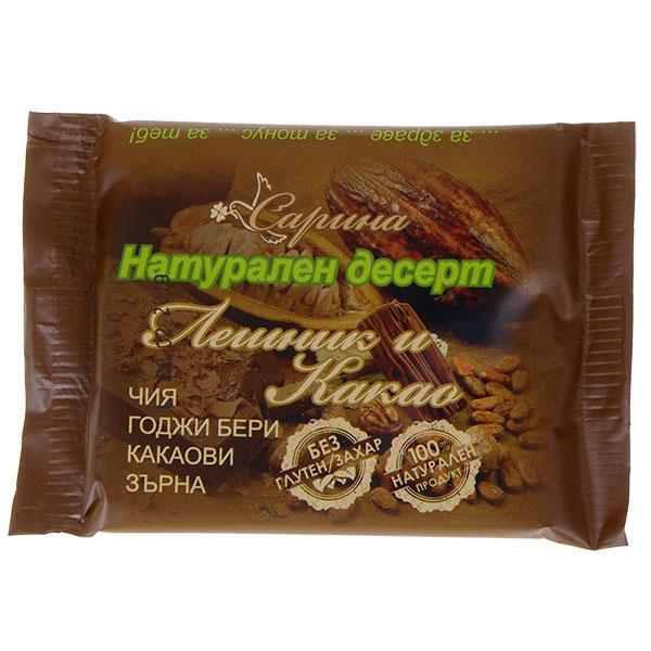 raw-bar-hazelnut-and-cacao-natural-sarina-10pcs-x-40g