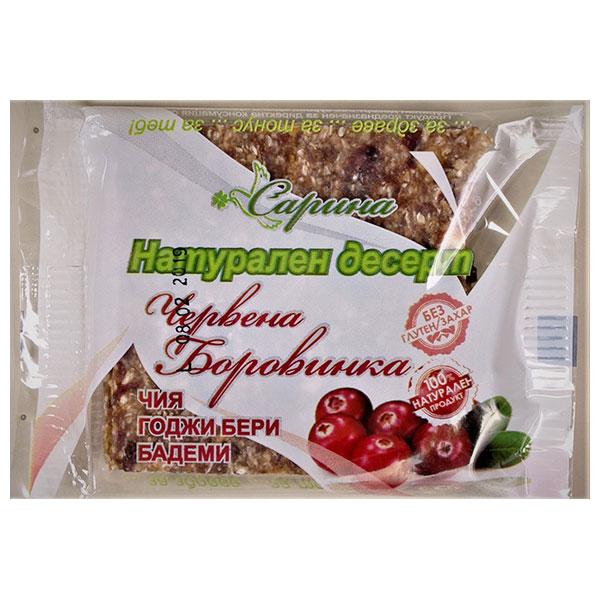 raw-bar-cranberry-natural-sarina-10pcs-x-40g