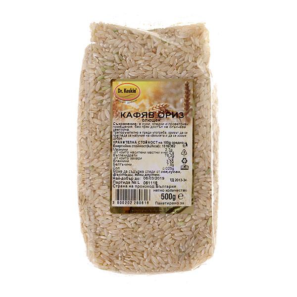 brown-rice-dr-keskin-husked-500g