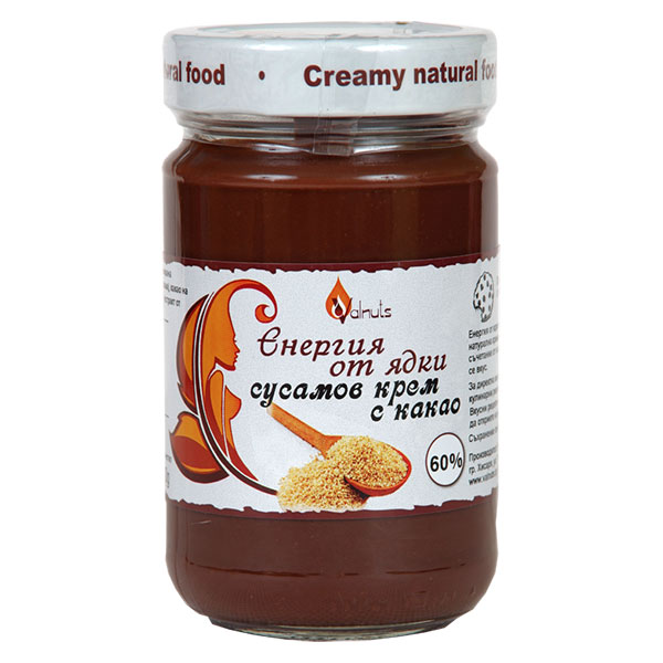 sesame-cream-with-cocoa-valnuts-300g