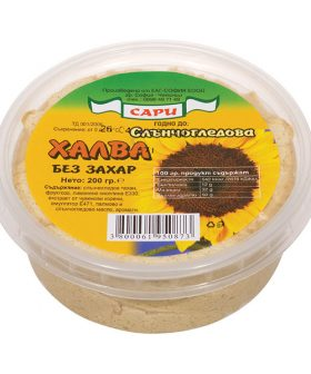 halva-sunflower-sari-without-sugar-200g