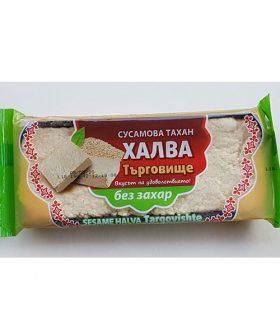 sesame-halva-sugar-free-180g