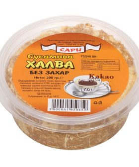 sesame-halva-with-cocoa-sari-without-sugar-200g
