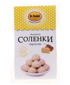 crackers-dr-keskin-with-parmesan