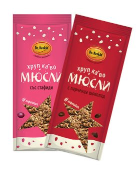 crispy-muesli-with-whole-grains-dr-keskin-with-raisins