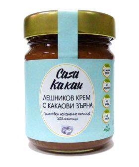 Hazelnut-cream-with-cocoa-beans-artisanal-casa-kakau-200g