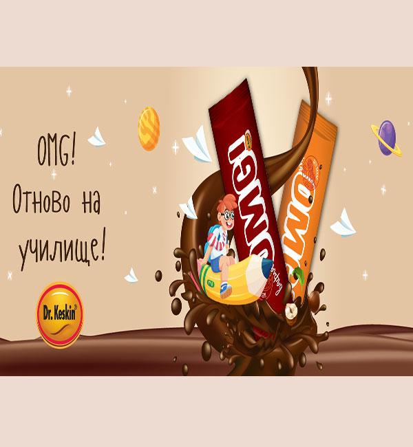 OMG_Otnovo_na_uchilishte_s_D-r_Keskin_tablet
