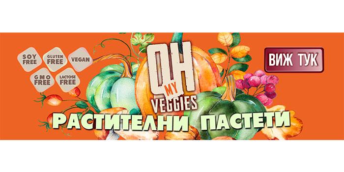 Vegan-pasteti-Oh-my-veggies-mobilen-telefon