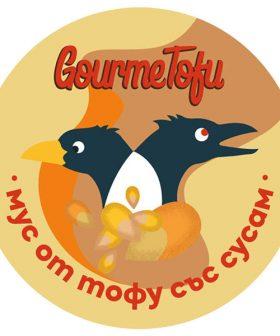 tofu-mousse-with-sesame-gourme-tofu-200g