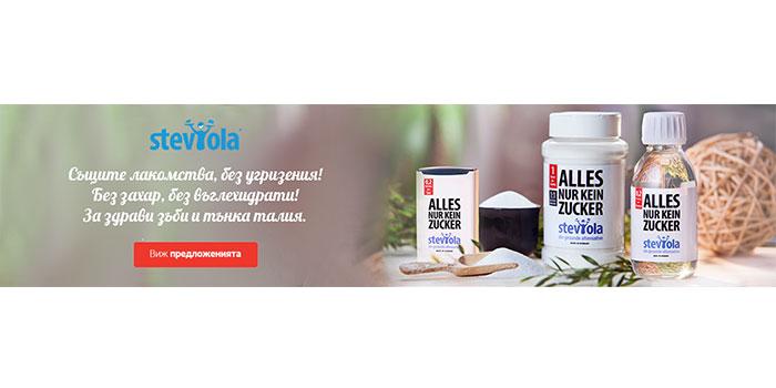 Steviola-podsladitel-Dr-Keskin-Mobile-Vizh-promotsiite