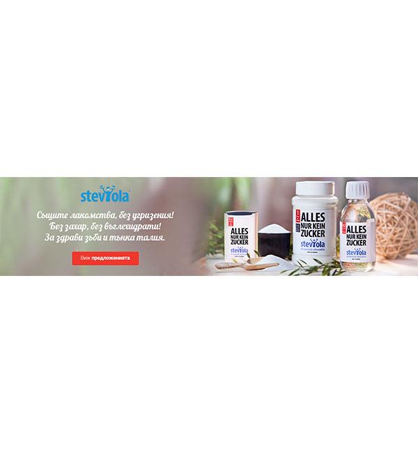 Steviola-podsladitel-Dr-Keskin-Tablet-Vizh-promotsiite