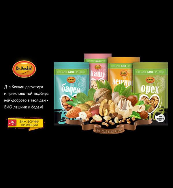 BIO-yadki-Dr-Keskin-tablet_Organic-Nuts-Dr-Keskin-tablet