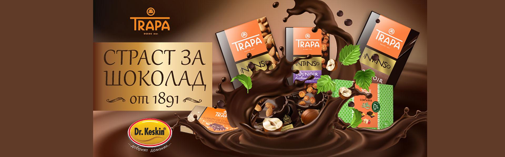 Strast-za-shokolad-Dr-Keskin-Desktop-Large