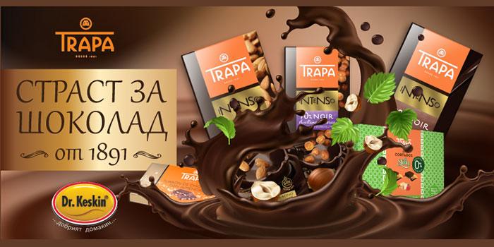 Strast-za-shokolad-Dr-Keskin-mobile