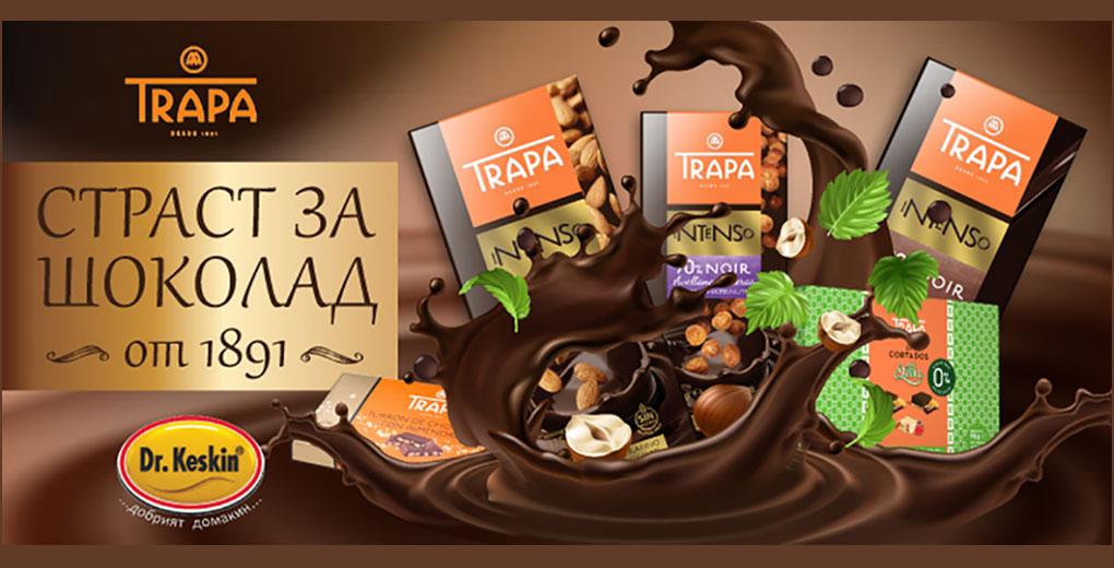 Strast-za-shokolad-Dr-Keskin-notebook