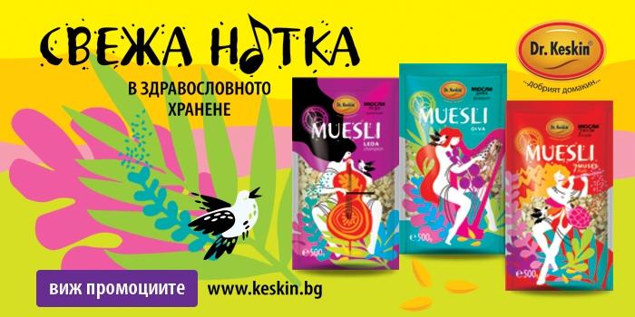 Svezha-notka-v-zdravoslovnoto-khranene-s-Dr-Keskin-mobile