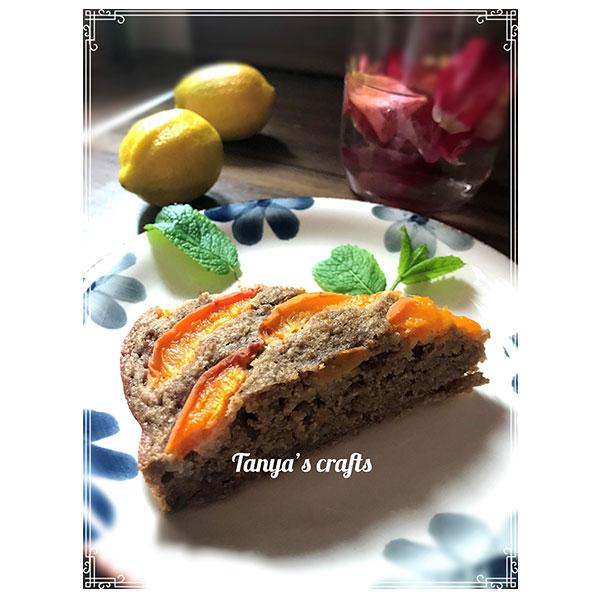 Рецепта Кайсиева свежест с листа от мента