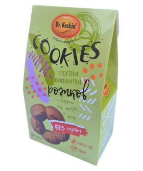 cookies-biscuits-with-locust-beans-gluten-free-dr-keskin-100g