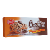 biscuits-cookies-with-chocolate-without-sugar-180g-stoxy