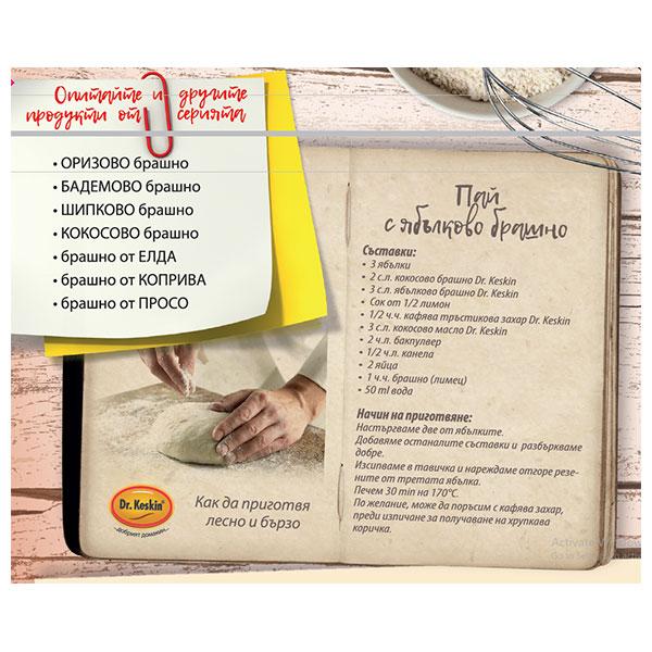 Pie-with-apple-flour-Dr-Keskin