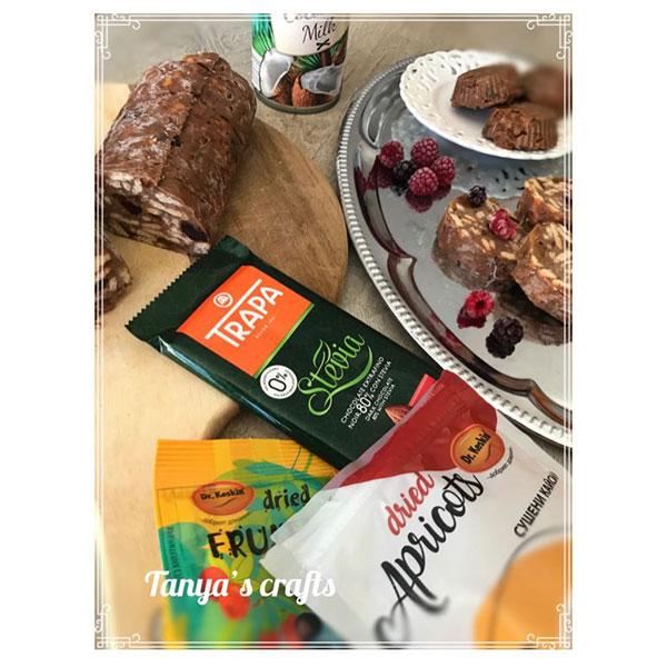Сладък салам с натурален шоколад 80 процента какао Трапа