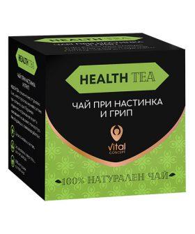 tea-for-colds-and-flu-vital-concept-health-tea-25g