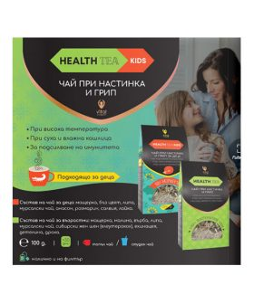 tea-for-children-with-colds-flu-and-cough-vital-concept-health-tea-100g