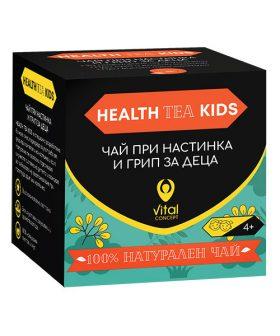 "Чай за деца при настинка грип и кашлица ""Health Tea Kids"", Витал Консепт, 25гр"