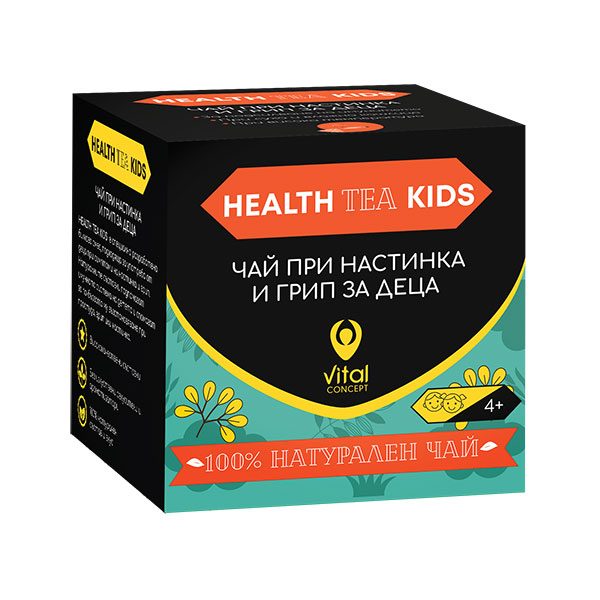 tea-for-children-with-colds-flu-and-cough-vital-concept-health-tea-25g