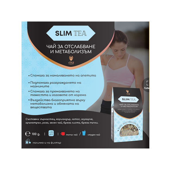 tea-for-weight-loss-and-metabolism-vital-concept-slim-tea-100g