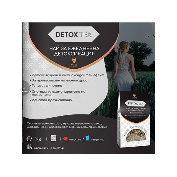 detoxifying-tea-vital-concept-detox-tea-100g