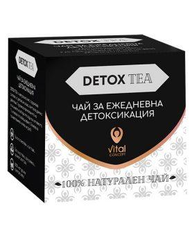 detoxifying-tea-vital-concept-detox-tea-25g