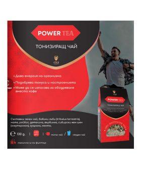 "Тонизиращ чай ""Power Tea"", Витал Консепт, 130гр"