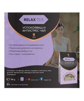 "Успокояващ и антистрес чай ""Relax Tea"", Витал Консепт, 100гр"