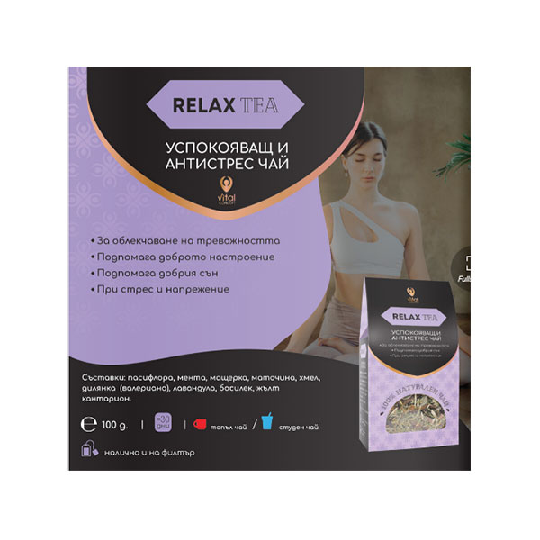 soothing-and-anti-stress-tea-vital-concept-relax-tea-100g